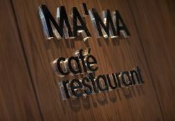 Ресторант МаМа Кафе