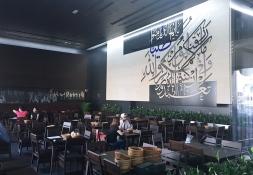 Ресторант Абу Жбара