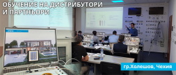 Training of Distributors and Partners - Holesov, Czech Republic - November 2018