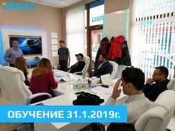 Обучение на дистрибутори и партньори - 31.01.2019г. -  гр.Габрово