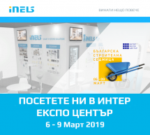 """ELKO EP will introduce """"smart"""" solutions for building automation with the brand iNELS at the Architectural-building week"""