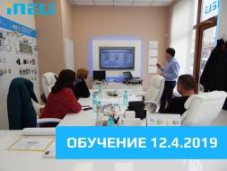 iNELS Training 12.04.2019