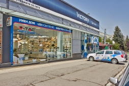 LED Lighting and electrical materials store - Inter Power Ltd