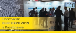Посетихме ELEC EXPO 2019 в Казабланка