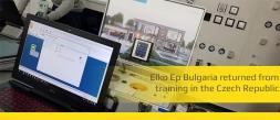 Elko Ep Bulgaria returned from training in the Czech Republic