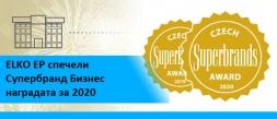 ELKO EP спечели Супербранд Бизнес наградата за 2020