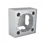 Кутия за монтаж на повърхности - алуминий