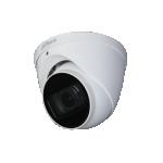 HDCVI Камера 5MP купол 2.7-13.5 IR-60