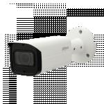 HDCVI Камера 5MP булет 2.7-13.5 IR-80