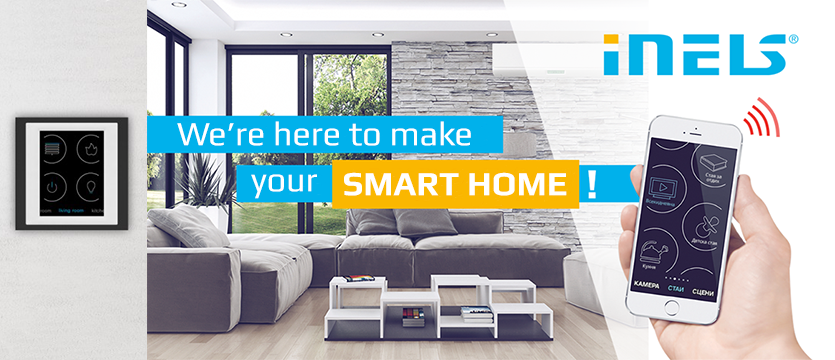 "What is ""Smart Home""?"